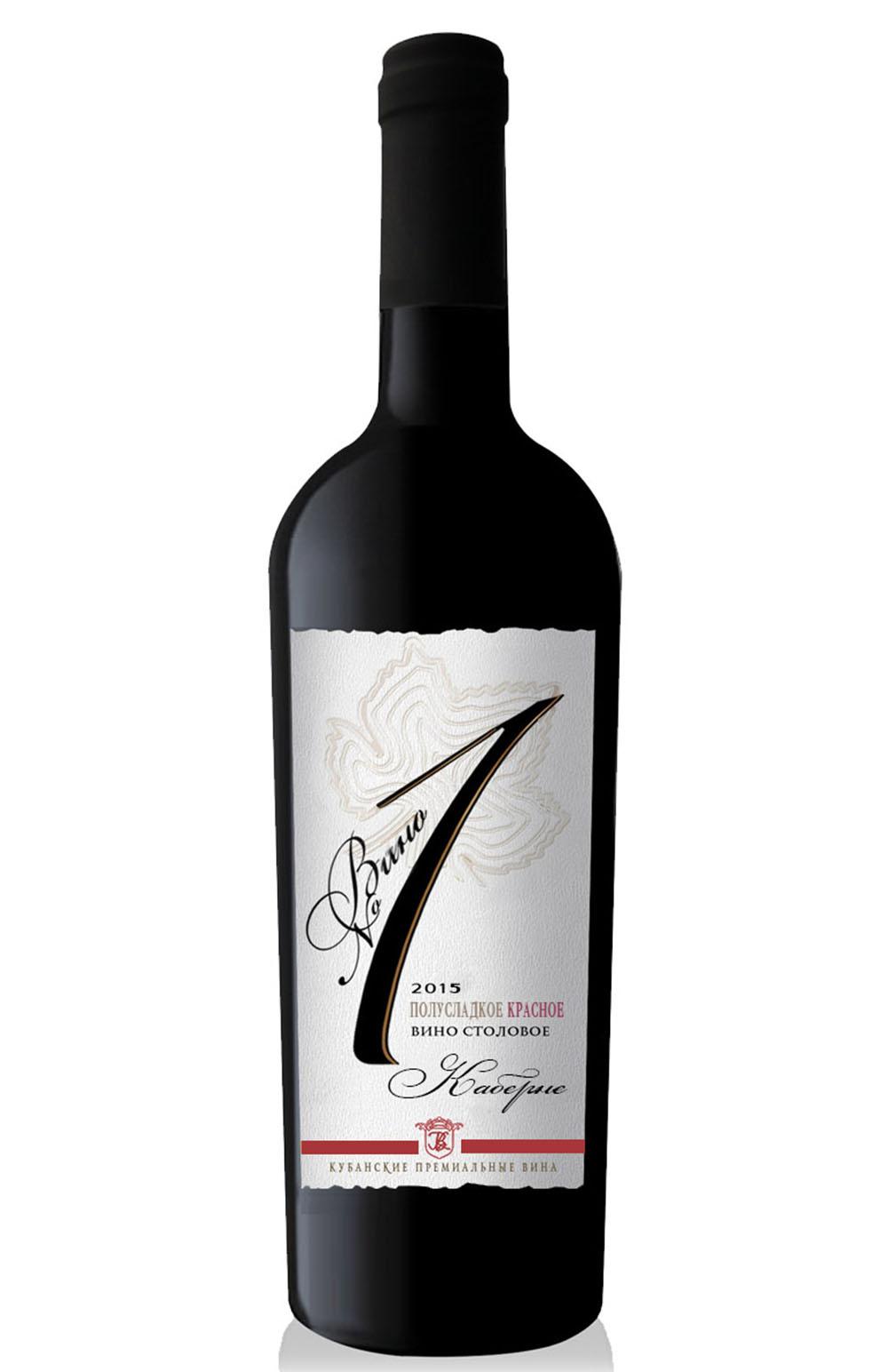Полусладкое вино : что это значит, как делают – технология ...
